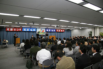 [写真]東京本社の壮行会