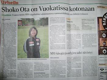 [写真]州の新聞に紹介された太田選手の活躍した記事