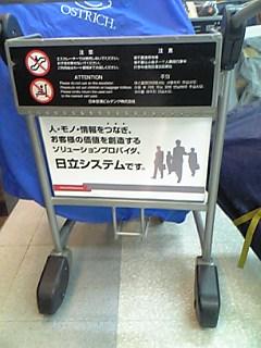 [写真]空港のカート