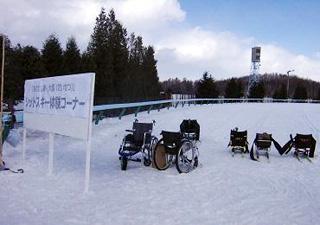 [写真]シットスキー体験コーナー