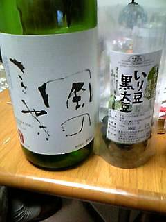 [写真]地元のお酒といり豆