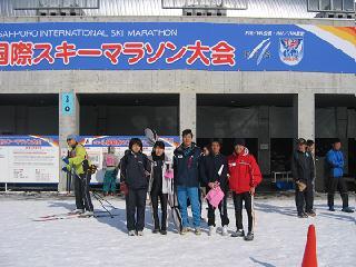 [写真]札幌国際スキーマラソン