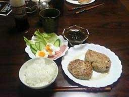 [写真]豆腐ハンバーグ