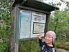 [写真]ハイキングコース