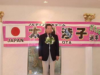 [写真]尾花沢市長