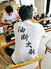 [写真]油断大敵と書かれたTシャツを着た新田佳浩選手