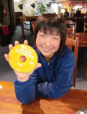 [写真]DVDと太田渉子