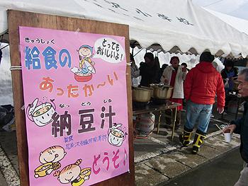 [写真]出店も出され、売上金が日本チームに