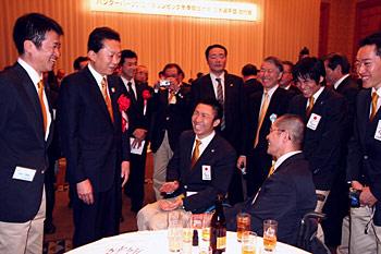 [写真]久保恒造、長田弘幸、鳩山首相