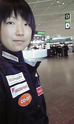 [写真]太田渉子、20日成田出発