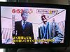 [写真]新田佳浩選手とお祖父さん