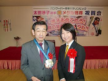[写真]県副知事と太田渉子