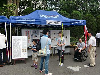[写真]長田、太田が競技の説明をしました