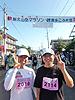 [写真]太田渉子選手と出来島桃子選手