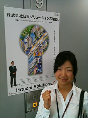 [写真]ガッツポーズの太田