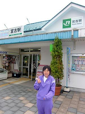 [写真]宮古駅の前に立つ阿部友里香さん