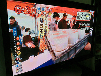 [写真]石巻市で炊き出しのボランティア
