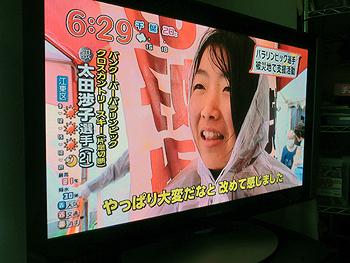 [写真]被災地の大変さを改めて実感した太田選手