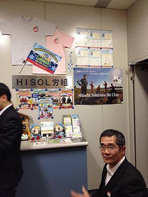[写真]関西支社の労組に挨拶にきた長田弘幸