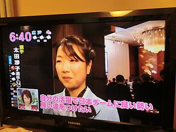 [写真]レース初戦にかける太田選手の決意