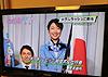 [写真]森井主将と太田旗手