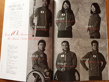 [写真]選手、監督の写真の掲載されたページ