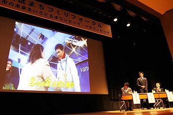 [写真]新田選手の紹介ビデオ