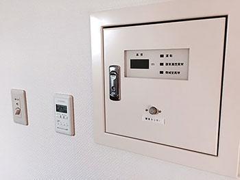 [写真]室内にある低酸素のスイッチ