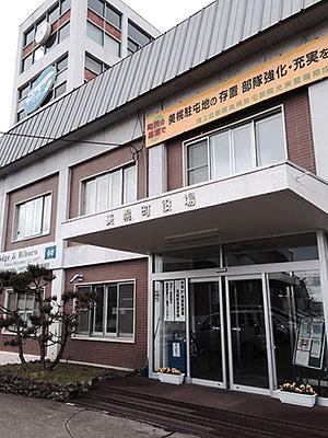 [写真]美幌町役場
