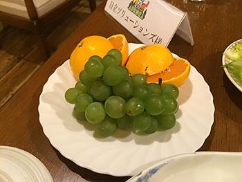 [写真]マスカットとオレンジ