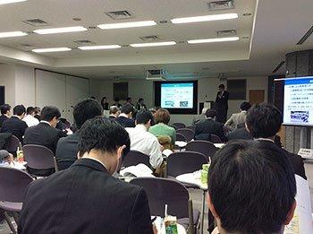 [写真]パラリンピック研究会のセミナー