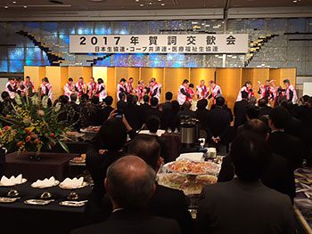 [写真]日本生活協同組合連合会様の「2017年賀詞交歓会」