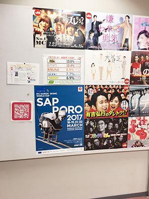 [写真]北海道文化放送様へ