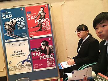 [写真]新田のんの選手、星澤克選手