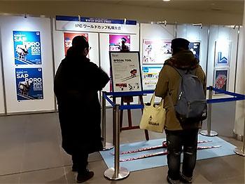 [写真]札幌大会PRコーナー