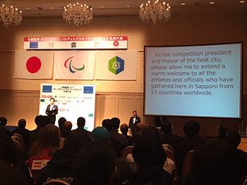 [写真]札幌市 秋元市長の歓迎の言葉