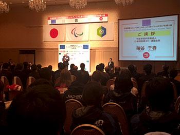[写真]日本障害者スキー連盟猪谷千春会長のスピーチ