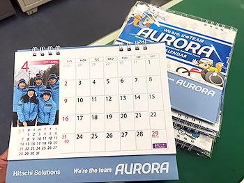 [写真]2017アウローラカレンダー