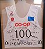 [写真]ビブスポンサーのCOOP様と日本チームのサイン