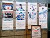[写真]COOP様コーププラザのエントランスに飾られている応援タペストリー