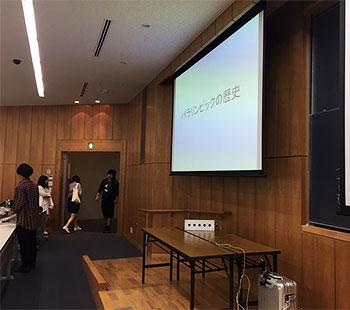 [写真]立教大学での授業の様子