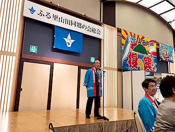 [写真]小川会長