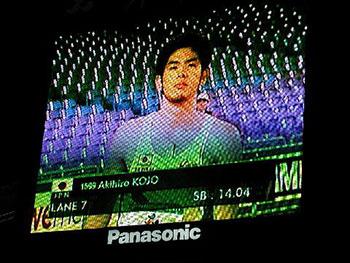 [写真]シドニーパラ100m決勝の古城選手
