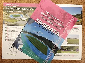 [写真]新発田市役所の皆さんが訪問されました