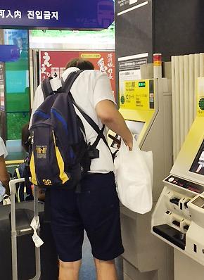 [写真]シドニーパラリンピックのバッグ