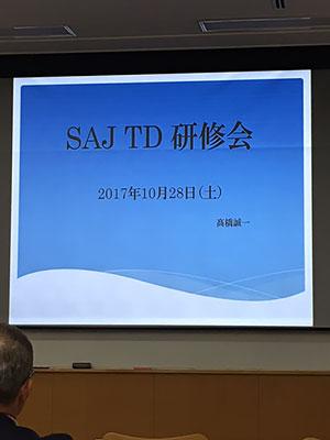 [写真]SAJ TD 研修会のスライド