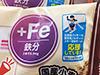 [写真]1袋が1円の寄付