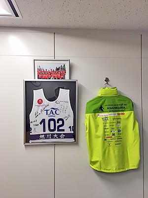 [写真]応接室に旭川大会記念