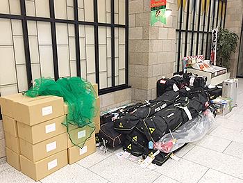[写真]荷物が届いています