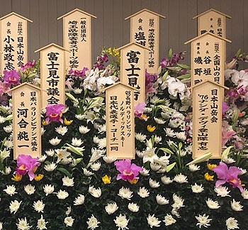 [写真]長野パラリンピックノルディックスキー日本チームの献花